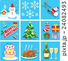 アイコン セット クリスマスのイラスト 24082493