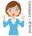 女性 表情 驚くのイラスト 24083001