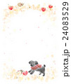 秋いろ黒プー 24083529