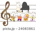 動物の演奏会 24083861