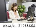 女性 ビジネス ビジネスウーマンの写真 24083868