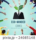 概念 エコ エネルギーの写真 24085148