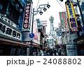 大阪 新世界 通天閣の写真 24088802