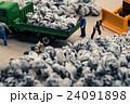 ゴミ 業者 ミニチュアの写真 24091898
