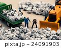 ゴミ 業者 産業廃棄物の写真 24091903