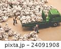 ゴミ 業者 産業廃棄物の写真 24091908