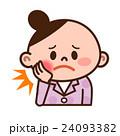 虫歯 歯痛 女性のイラスト 24093382