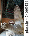 Eastern Qing Mausoleums scenery-Cixi Mausoleum  24095434
