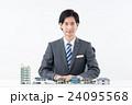 不動産 ビジネスマン 住宅の写真 24095568