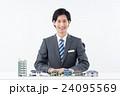 不動産 ビジネスマン 住宅の写真 24095569