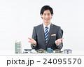 不動産 ビジネスマン 住宅の写真 24095570