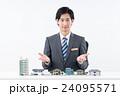不動産 ビジネスマン 住宅の写真 24095571