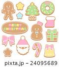 かわいいパステルカラーのクリスマスイラスト・ロゴ・アイコン セット素材 アイシングクッキー風 24095689