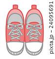 スニーカーのイラスト素材 靴・シューズ 背景透過png・白背景jpg・ベクター 24095691