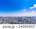 東京 都市風景 東京タワーの写真 24095957
