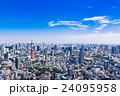 東京 都市風景 東京タワーの写真 24095958