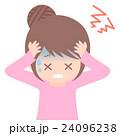 頭痛 女性 白背景のイラスト 24096238