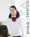 日本人女子学生 24097229