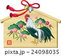 絵馬 酉 24098035