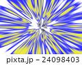 光の放射 24098403