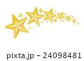 Gold star 24098481