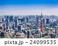 東京タワーと都市風景 24099535