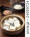 湯豆腐 24099724