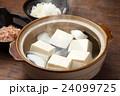 湯豆腐 24099725