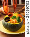 かぼちゃのグラタン 24099792