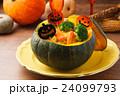 かぼちゃのグラタン 24099793