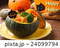 かぼちゃのグラタン 24099794