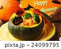 かぼちゃのグラタン 24099795
