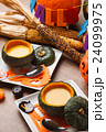 パンプキンスープ 24099975