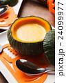 パンプキンスープ 24099977