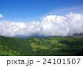 渋峠 志賀高原 高原の写真 24101507