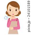 女性 主婦 表情 ため息 24101589