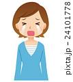 女性 主婦 表情 泣き顔 24101778