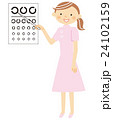 視力検査 24102159