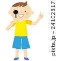 視力検査 24102317