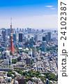東京タワーと都市風景 24102387