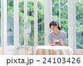 若い女性(紅茶) 24103426