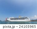 コスタビクトリア 豪華客船 クルーズの写真 24103965