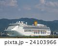 コスタビクトリア 豪華客船 クルーズの写真 24103966