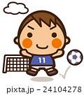 男の子 サッカー スポーツのイラスト 24104278