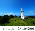神津島灯台 24104299