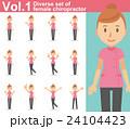 ピンクの制服を着た整体師の女性vol.1(様々な表情やポーズのイラストをセット) 24104423