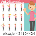 ピンクの制服を着た整体師の女性vol.2(様々な表情やポーズのイラストをセット) 24104424
