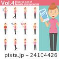 ピンクの制服を着た整体師の女性vol.4(様々な表情やポーズのイラストをセット) 24104426