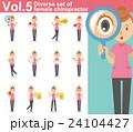 ピンクの制服を着た整体師の女性vol.5(様々な表情やポーズのイラストをセット) 24104427
