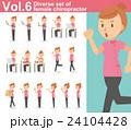 ピンクの制服を着た整体師の女性vol.6(様々な表情やポーズのイラストをセット) 24104428